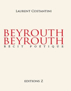 710-beyrouth